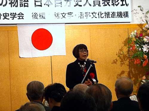 女性学研究家でタレント活動もされている田嶋陽子さんが来賓として祝辞を述べられました。