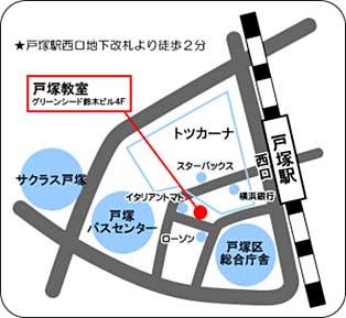 pasoroom-totsuka-map