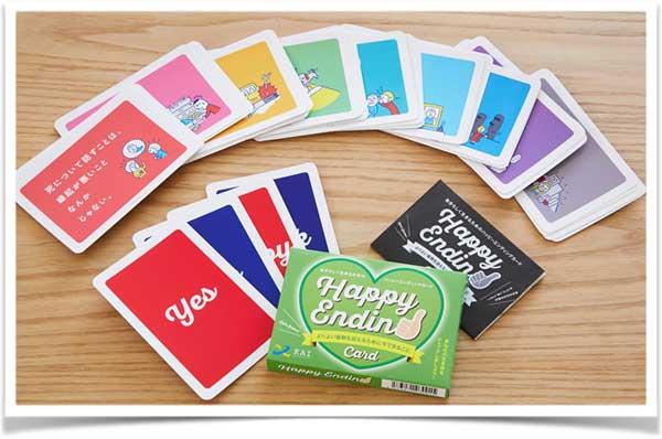 he-card